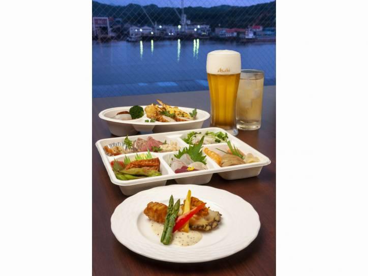 7/15(水)「せとうちオーシャンビュー&ビールフェス2020」開催について