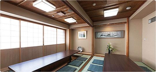 和食「ふるさと」西濱・東濱 イメージ