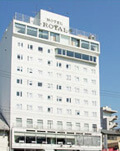 โรงแรมโอะโนะมิจิรอยัล